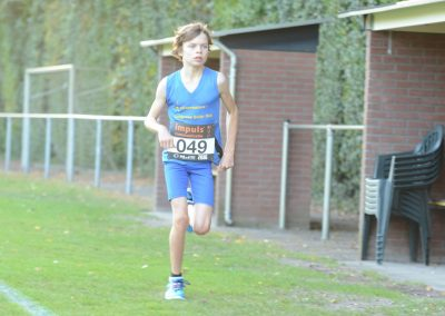 Run-for-Joyce-2016-leusink (20)