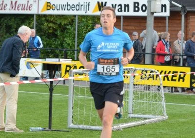 Run-for-Joyce-2016-leusink (56)