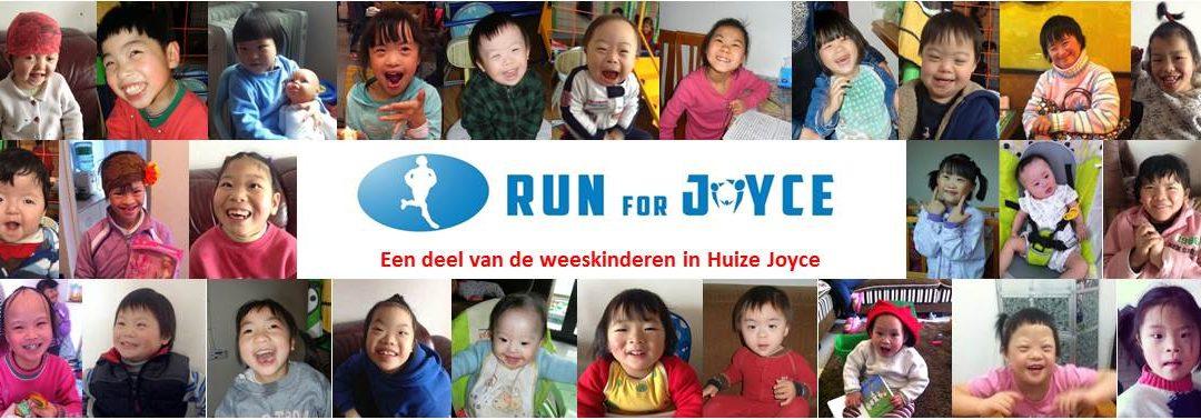 Lianne Houtman – 15 Li – Run 20104